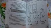 Книга от насморка: о детском насморке для мам и пап | Комаровский Евгений  Олегович #2, Юлия