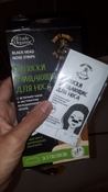 Полоски для носа Etude Organix, с зеленым чаем и вулканическим пеплом, 5 шт #7, Константин