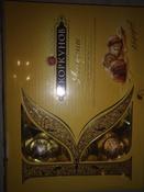 Конфеты Коркунов, молочный шоколад, 110 г #13, Екатерина А.
