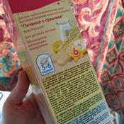 Bebi Премиум каша Печенье с грушами пшеничная молочная, с 6 месяцев, 200 г #6, Валерия