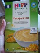 Hipp каша зерновая кукурузная, с 5 месяцев, 200 г #6, алеся в.