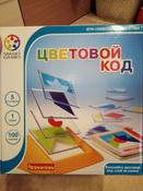 Bondibon Обучающая игра Цветовой код #10, Елена Ч.