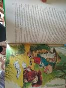 Муфта Полботинка и Моховая Борода;Муфта, Полботинка и Моховая Борода. Книги 1, 2 | Рауд Эно Мартинович #82, Звонарева Светлана
