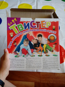 "Семейная игра ""Твистер"" #8, Ксения"
