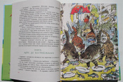 Муфта, Полботинка и Моховая Борода (комплект из 2 книг) #9, Денис Владимирович