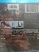 Послезавтра (Blu-ray) #7, Евгений