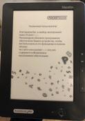 "Электронная книга Pocketbook PocketBook Pro 912 9.7"", Dark Grey #1, Taiellor"