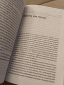 Поток. Психология оптимального переживания | Чиксентмихайи Михай #28, Аникин Кирилл