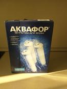 """Комплект сменных модулей Аквафор """"К3-КН-К7"""", для фильтра """"Кристал Н"""" #8, Софья К."""