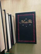 Майн Рид. Собрание сочинений в 12 томах (комплект из 6 книг)   Рид Томас Майн #1, Висков Алексей Георгиевич