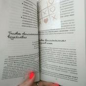 Как быть, когда все не так, как хочется   Свияш Александр Григорьевич #10, Анастасия