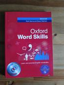 Oxford Word Skills (+ CD-ROM) #7, Екатерина
