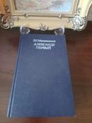 Александр Первый | Мережковский Дмитрий Сергеевич #2, Наталья Ч.