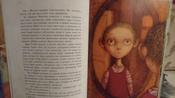 Манюня | Абгарян Наринэ #3, Наталья