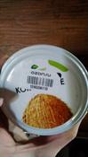 Масло кокосовое, рафинированное, 180г. #13, Татьяна