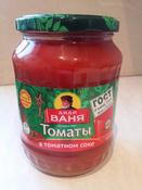 Дядя Ваня томаты в томатном соке неочищенные, 680 г #5, Ольга