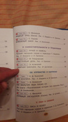 Лучшая книга сказок с подсказками. 2-5 лет | Терентьева Ирина Андреевна #8, Оксана