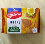 Щедрые хлебцы тонкие многозерновые, 170 г #13, Александр