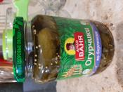 Дядя Ваня огурчики маринованные по-берлински 6-9 см, 680 г #14, Cioccolatinoo