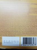 Конфеты Коркунов, молочный шоколад, 192 г #12, супер