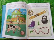 Развиваю внимание, память, речь: для детей 2-3 лет | Шкляревская Светлана Моисеевна #15, Лариса И.