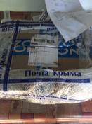 ФрутоНяня Яблоко пюре с 4 месяцев, 12 шт по 250 г #6, Худякова Ольга