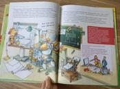 Отто и Дюбель строят дом   Тернер Кордула #13, Ольга