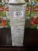Сады Придонья Сок яблочно-персиковый с мякотью восстановленный, 1 л #125, Ярина