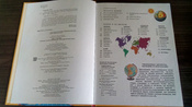 Мир и человек. Полный иллюстрированный географический атлас   Нет автора #8, Александр Т.