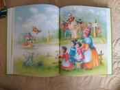 Сказки дядюшки Римуса | Нет автора #10, Алена