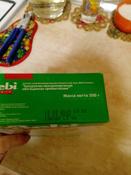 Bebi Премиум каша рисовая низкоаллергенная с пребиотиками, с 4 месяцев, 200 г #2, Мария К.