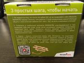 Meffert's Головоломка Pocket Cube #6, Анатолий