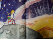 Маленький принц | Сент-Экзюпери Антуан де #10, Любава
