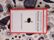 Черный лебедь. Под знаком непредсказуемости (2-е изд., дополненное) | Талеб Нассим Николас #13, Костина Екатерина