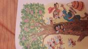 Лучшая книга сказок с подсказками. 2-5 лет | Терентьева Ирина Андреевна #1, Оксана