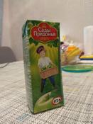 Сады Придонья Сок яблочный из зеленых яблок осветленный восстановленный с 4 месяцев, 27 шт по 0,2 л #153, Ekaterina N.