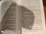 А. С. Грин. Собрание сочинений в 6 томах (комплект из 6 книг) | Грин Александр Степанович #13,  Ольга К.