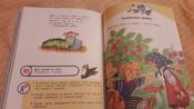 Лучшая книга сказок с подсказками. 2-5 лет | Терентьева Ирина Андреевна #4, Оксана