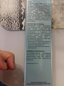 """L'Oreal Paris Аква-флюид для лица """"Гений Увлажнения"""" для сухой и чувствительной кожи с экстрактом Алоэ и гиалуроновой кислотой, 70 мл #8, -"""