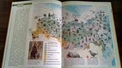 Мир и человек. Полный иллюстрированный географический атлас   Нет автора #5, Александр Т.