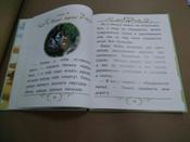 Чудесное путешествие Нильса с дикими гусями #102, Людмила