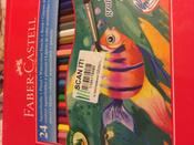 Акварельные карандаши COLOUR PENCILS с кисточкой, набор цветов,  в картонной коробке, 24 шт. #9, Елена А.
