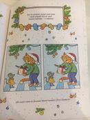 Новогодняя кутерьма. Большая книга новогодних развлечений #3, Анна М.