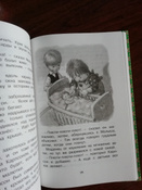 Малыш и Карлсон, который живёт на крыше | Линдгрен Астрид #145, Мария З.