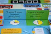 Часы и время #10, Денис Владимирович