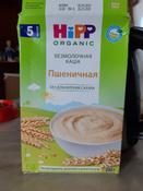 Hipp каша органическая зерновая пшеничная, с 5 месяцев, 200 г #4, Елена