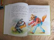 Сказки дядюшки Римуса | Нет автора #6, Алена