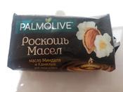 Мыло туалетное Palmolive Роскошь Масел с маслом Миндаля и Камелии, 90 г #11, Александра К.