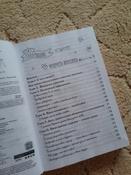 Большая книга богатства и счастья (Подарочное издание) | Хей Луиза #3, Оксана А.
