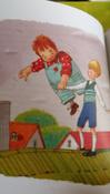 Малыш и Карлсон, который живёт на крыше | Линдгрен Астрид #115, Висков Алексей Георгиевич